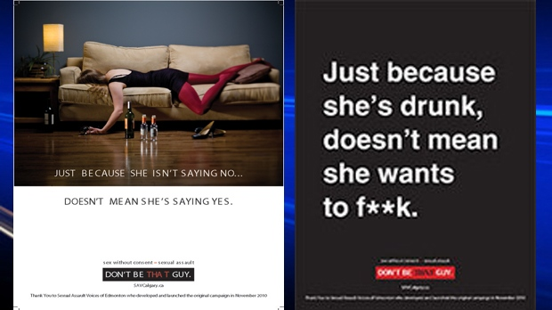 Don't Be That Guy - Sexual Assault Voices of Calgary posters