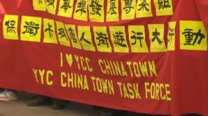 I heart YYC Chinatown banner