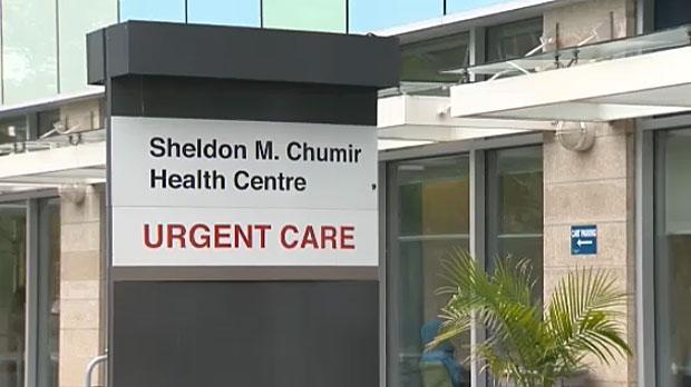 Sheldon M. Chumir Centre