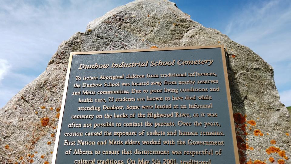 dunbow, industrial, school